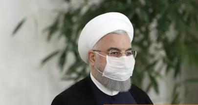 روحاني: نتفاوض في محادثات فيينا بقدرات أكبر بعد صمودنا بوجه الضغوط image