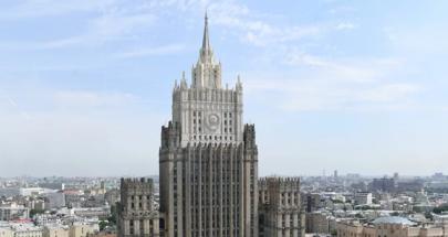 روسيا تطرد 10 موظفين من السفارة الأميركية ردا على إجراءات واشنطن image