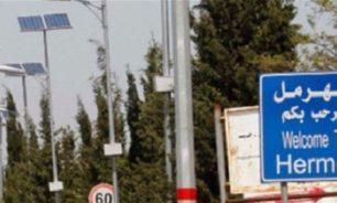 محاضر ضبط وانذارات لمحلات مخالفة في سوق الهرمل image