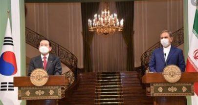 رئيس وزراء كوريا الجنوبية يزور إيران لدعم جهود إحياء الاتفاق النووي image