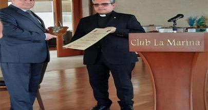 وسام فاتيكاني من منظمة فرسان القديس جاورجيوس لغسان الخوري image