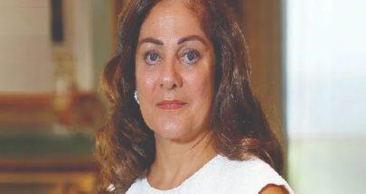 """تقليد السيدة مي مخزومي بلقب """"مبعوث دولي خاص في مجال الدبلوماسية الإنسانية"""" image"""