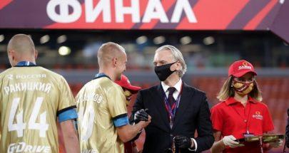 """فوز رئيس الاتحاد الروسي لكرة القدم بعضوية اللجنة التنفيذية لـ""""اليويفا"""" image"""