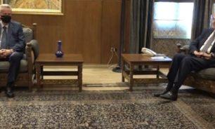 بري التقى حاكم مصرف لبنان image
