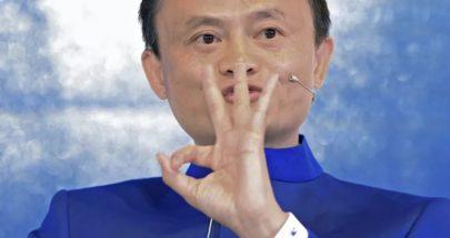 """الصين تفرض على """"علي بابا"""" أكبر غرامة في تاريخ الشركات الصينية image"""