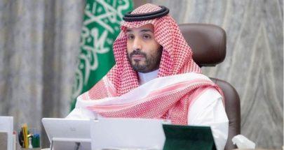 رئيس الصين لولي العهد السعودي: نرغب في دفع شراكتنا إلى الأمام image