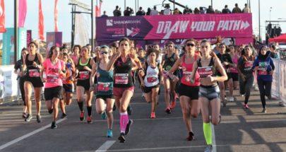 اطلاق البرنامج التدريبي لسباق السيدات لجمعية بيروت ماراتون image