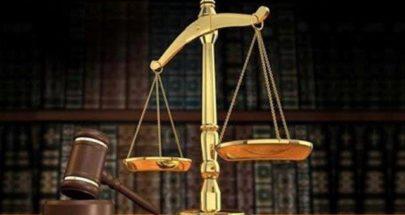 بازار السلطة القضائية يخدم المرتكبين image