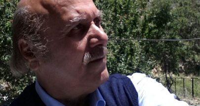 لبنان عقار خاص ملك هولاكو image
