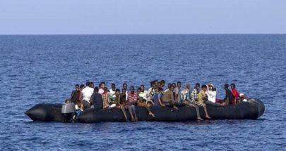غرق زورق على متنه أكثر من 100 مهاجر قبالة السواحل الليبية image