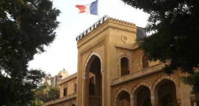 السفارة الفرنسية: شوفالييه زار لبنان image