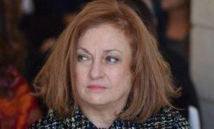 الخبير المالي المكلف من القاضية عون في عوكر... image