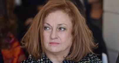 غادة عون ظاهرة قضائية تواجه عقوبة مقنّعة image