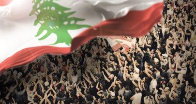 هل تنتفض الانتفاضة وتفرض حقها في التمثيل الوزاري؟ image