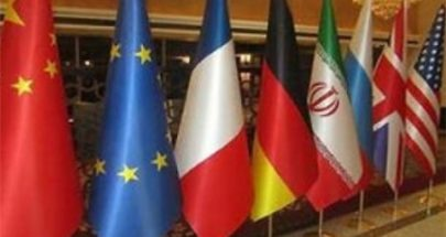 هل تضع أوروبا لبنان في ثلّاجة إنتظار المفاوضات النووية؟ image