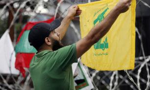 """""""الحصار على لبنان يستهدف إضعاف الحزب""""... هل تسير أموره فعلاً؟ image"""