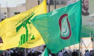 تحرّك مزدوج للثنائي الشيعي في الايام المقبلة… اليكم تفاصيله image