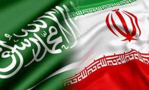 المفاوضات السعودية الإيرانية...هذا ما طلبته طهران في الجولة الأولى image