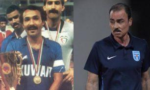 رحيل نجم الكرة الكويتية السابق جمال يعقوب image