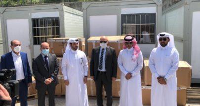 الجمارك القطرية قدمت هبة للجمارك اللبنانية تضمنت 100 جهاز كومبيوتر image