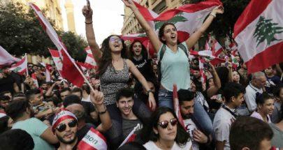 "لبنان يخسر 5 ""ميم"" في سنة image"