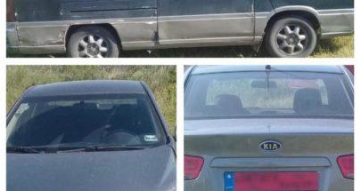 توقيف شخصَين يشكّلان عصابة لسرقة السّيارات image