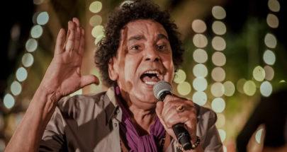 حفل محمد منير في دار الأوبرا المصرية مؤمّن ضد كورونا image