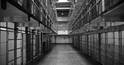 """مهرب مخدرات """"غير متوقع"""".. قبض عليه يحاول الدخول إلى سجن في بنما image"""