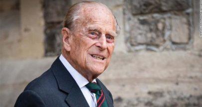 متى ستقام مراسم دفن الأمير فيليب؟ image