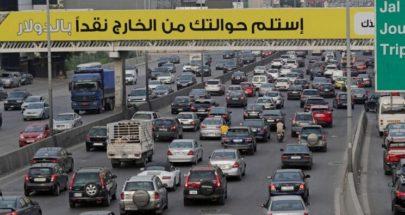 السائقون وعمال النقل: لاستمرار دعم السلع وخفض سعري البنزين والمازوت image