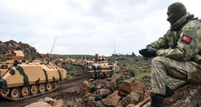 """مقتل جندي تركي باشتباكات مع """"العمال الكردستاني"""" شرقي البلاد image"""