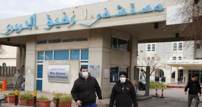ماذا جاء في تقرير مستشفى الحريري الحكومي اليوم؟ image