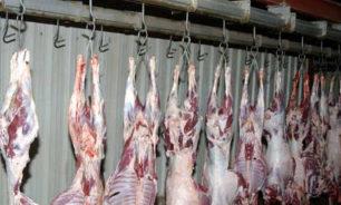 اللحوم المدعومة لمدينة صور بدءا من الليلة image