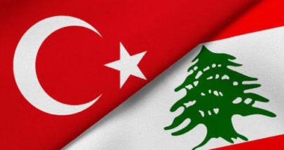 تركيا تهرول الى لبنان image
