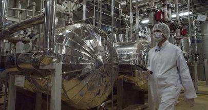 إيران بدأت عملية تخصيب اليورانيوم بنسبة 60% image