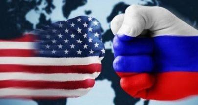 برغم الخلافات... نقاط تلاقٍ روسية – اميركية حول لبنان image