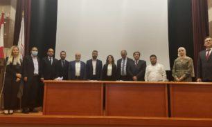 """جمعية التحديث والتطوير التربوي نظمت مؤتمرا بعنوان """" التعليم من بعد تحديات وافاق"""" image"""