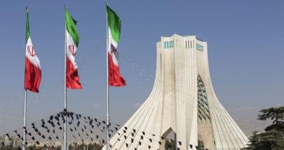 انتخابات إيران الرئاسية... غلق باب الترشح image