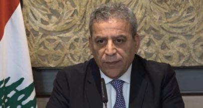 بزي: للاسراع في تحقيقات جريمة الطيونة والاستفادة من استثناءات عقوبات قيصر image