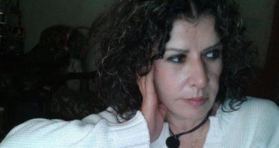 وزارة الثقافة: لبنان خسر برحيل عناية جابر وجها ثقافيا مبدعا image