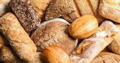 حقيقة صادمة: الخبز يساعد على إنقاص الوزن! image