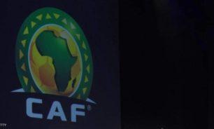 تأجيل تصفيات كأس العالم الأفريقية إلى سبتمبر المقبل image