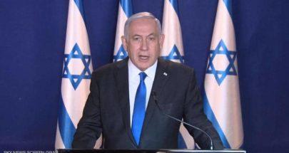 نتانياهو: إسرائيل ستكثف ضرباتها في غزة image