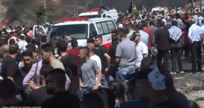 إضراب واحتجاج.. غليان بمدن فلسطينية تنديدا بتصعيد إسرائيل image