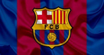 نادي برشلونة مهددٌ بالسقوط image