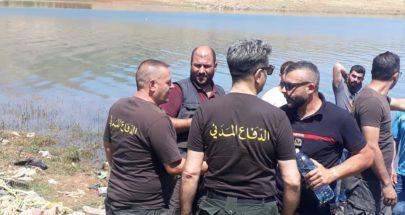 انتشال جثة من بحيرة على الحدود اللبنانية السورية image