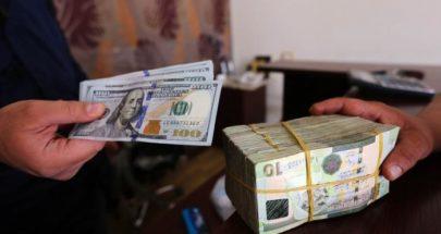 وزير الشؤون الاقتصادية الليبي يتحدث عن خطط تنويع الاقتصاد image