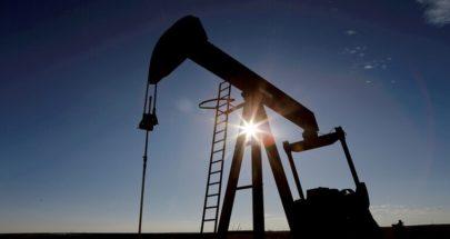 """واشنطن تراقب إمدادات الوقود بعد إغلاق شبكة """"كولونيال بايبلاين"""" إثر هجوم إلكتروني image"""
