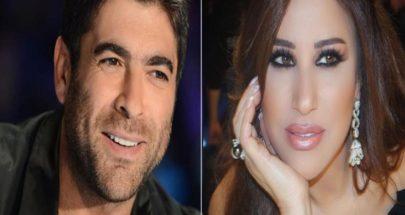 وائل كفوري ونجوى كرم يتقدمان بالمعايدة لمحبيهما في عيد الفطر image
