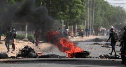 تشاد.. الأمن يطلق الغاز المسيل للدموع لتفريق احتجاج بالعاصمة image